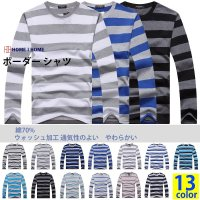 Tシャツ メンズ 長袖 ボーダー カジュアルTシャツ トップス ロンT クールネット   【サイズ:...