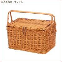 当店オリジナル・籐(ラタン)のハンドル付きバスケットです。 サイズ(外寸):約31cm×20cm×高...