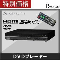 ◆置く場所を選ばないコンパクトボディ ◆録画した番組DVDが再生できる ◆ケーブル1本で簡単接続 ◆...