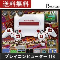 ◆高度な互換性 ◆AV出力対応 ◆お手持ちのゲームカセットで遊べる ◆コントローラー2個付属 ◆11...