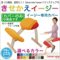 バランスチェア バランスチェアー 姿勢 椅子 姿勢 イス 学習チェア 学習椅子 学習いす 本物 バラ...