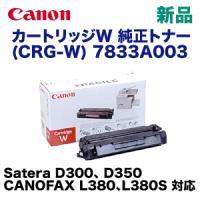 対応機種 : キヤノン (Canon)  キャノファックスL380, キャノファックスL380S, ...