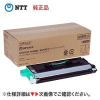 対応機種:NTT モノクロ複合機  OFISTAR B4100  /  OFISTAR M1800 ...