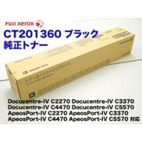 対応機種:DocuCentre-IV C2270    DocuCentre-IV C3370   ...