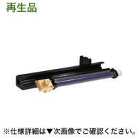 対応機種:DocuCentreColor 160, DocuCentreColor 240, Doc...
