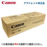 ※Canonによるリユース品(再生品)となります。 ※注意:外箱は無地の茶箱となります。  対応機種...