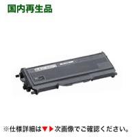 対応機種: NEC MultiWriter 5000N  (マルチライター5000N PR-L500...