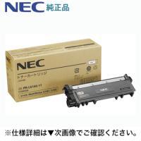 対応機種:MultiWriter 5150,   MultiWriter 5140  印字枚数:約 ...