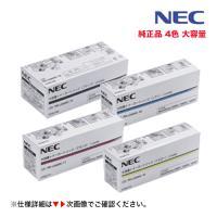 対応機種:NEC MultiWriter 5600C / MultiWriter 5650C / M...