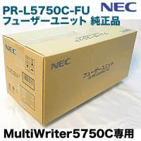 対応機種:NEC MultiWriter5750C 専用 (マルチライター5750C)  内容物:フ...