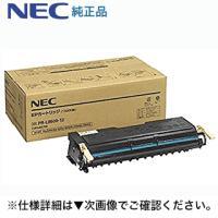 対応機種: NEC MultiWriter 8500N, MultiWriter 8400N, Mu...