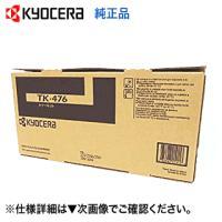 対応機種 : 京セラミタ モノクロ複合機  TASKalfa 255,  TASKalfa 305,...