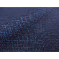 日本製 二重織ウール丹前 業務用 男性用 No.23 紺格子 帯付き