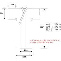 旅館・ホテル浴衣 日本製 遊美 花かすみ柄 10枚セット