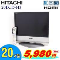 中古 HITACHI 日立 20V型 ハイビジョン液晶テレビ 20LCD-H3 30日保証 20イン...