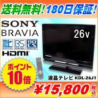 【26型液晶テレビ】【送料無料】【今ならポイント2倍】  2008年製 SONY 26V型 BRAV...
