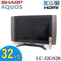 中古 SHARP AQUOS 32V型 デジタルハイビジョン液晶テレビ アクオス LC-32GS20...