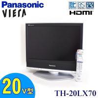 中古 Panasonic VIERA 20V型 デジタルハイビジョン液晶テレビ ビエラ TH-20L...