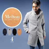 肉厚で暖かいメルトン素材のイタリアンカラーコート。 シンプルでシブい風格。 大人っぽいコートを探して...