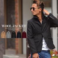 ウール素材でしっかり暖か! ウールイタリアンジャケットのご紹介! しっかりとした厚みのあるウール生地...