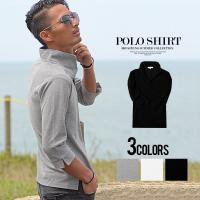 ディテールにこだわったシンプルなデザインのイタリアンカラー7分袖ポロシャツ。 通気性伸縮性に優れた1...