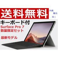 新品 マイクロソフト Surface Pro 7 タイプカバー同梱 QWT-00006 Core i3/4GB/128GB/Win10/12.3イン..