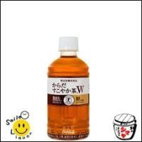 [トクホ] コカ・コーラ からだすこやか茶W お茶 ペットボトル 350ml×2ケース