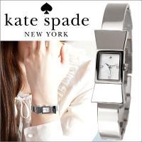 ■商品名 【Kate spade】ケイトスペード ■型番 1YRU0098 ■カラー シルバー  ■...