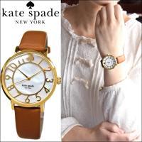 ■商品名 【Kate spade】ケイトスペード ■型番 1YRU0783 ■ケースカラー ゴールド...