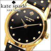 ■商品名 【Kate spade】ケイトスペード ■型番 1YRU0890 ■ケースカラー ゴールド...