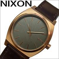 【商品名】NIXON/ニクソン タイムテラー 【品番】A0452001 【文字盤色】グレー 【ベルト...