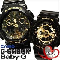 【商品名】【CASIO】Gショック  ■品番 GA-100CF-1A9(メンズ) ■ケース 樹脂 ■...