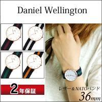 【商品名】Daniel Wellington/ダニエルウェリントン 36mm 【A】Grace Lo...