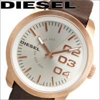 【商品名】DIESEL/ディーゼル 【品番】DZ1665 【サイズ】直径46mm×厚さ11.5mm ...