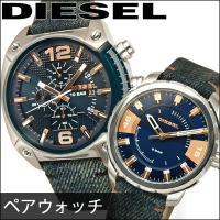 【商品名】DIESEL/ディーゼル  【品番】DZ1722(ボーイズサイズ) 【文字盤色】ブルー 【...