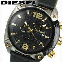 【商品名】DIESEL/ディーゼル 【品番】DZ4375 【文字盤色】ブラック×ゴールド 【サイズ】...