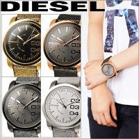 【商品名】DIESEL/ディーゼル Franchise 46 Metallic (フランチャイズ46...