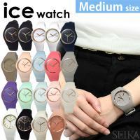 【商品名】 アイスウォッチ/ice watch  ICE glam  【品番】 【5】ICE.GL....