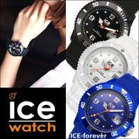 【商品名】 アイスウォッチ/ice watch  ICE forever  【品番】 【21】SI....