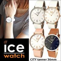 【商品名】 アイスウォッチ/ice watch  CITY tanner  【品番】 【24】CT....