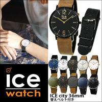 【商品名】 アイスウォッチ/ice watch ICE city  【品番】 【28】CHL.B.P...