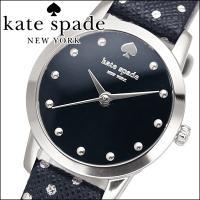 ■商品名 【Kate spade】ケイトスペード ■型番 KSW1023 ■ケースカラー シルバー ...