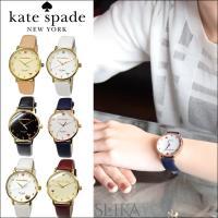 ■商品名 【Kate spade】ケイトスペード  Metro(メトロ)  ■品番 1YRU0484...