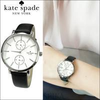 ■商品名【Kate spade】ケイトスペード ■品番 KSW1333 ■文字盤色 ホワイト ■ベル...