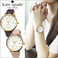 ■商品名【Kate spade】ケイトスペード ■品番  KSW1334(ゴールド×パープルレザー)...