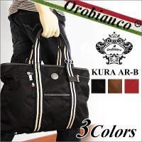 ■商品名:【Orobianco】オロビアンコ ■モデル:KURA AR-B ■カラー: 【N】NER...