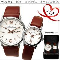 ■商品名 【MARC JACOBS】マークジェイコブス 【品番】MJ9721 【メンズサイズ】 ■サ...