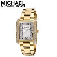 ■商品名 マイケルコース/MICHAEL KORS  ■品番 MK3254 ■サイズ 直径30mm×...