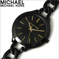■商品名 マイケルコース/MICHAEL KORS  ■品番 MK3317 ■サイズ 直径46mm×...