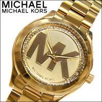 ■商品名 マイケルコース/MICHAEL KORS  ■品番 MK3477 ■サイズ 直径33mm×...